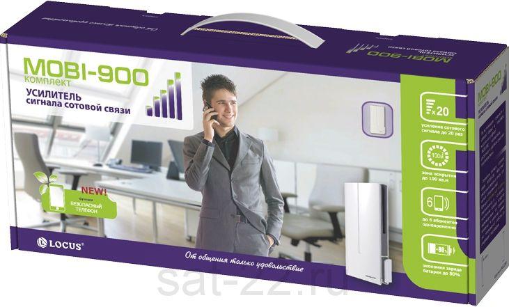 Комплект для усиления сотового сигнала Локус MOBI-900 country